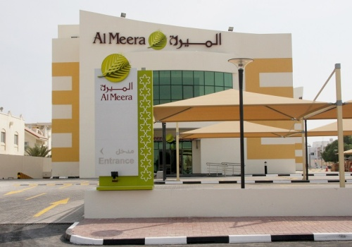 Shopping Mall for Al Meera